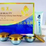 供应一植美化妆品贸易公司