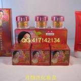 供应韩国红颜化妆品贸易公司