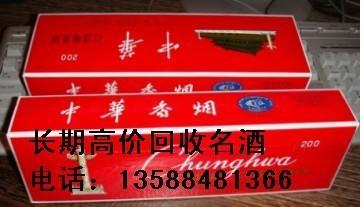 杭州回收烟酒公司