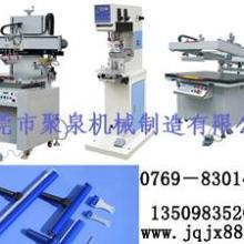 供应塑胶制品丝印机塑胶丝印机