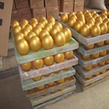金蛋批发定做金蛋金蛋价格促销金蛋石膏金蛋开业金蛋批发