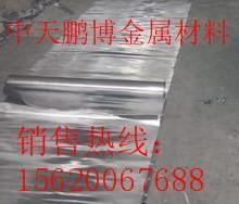 供应PbSb4铅锑板/铅合金板/铅板厂家