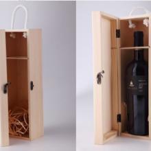 工艺礼品木盒包装加工  木盒包装批发  武汉供应木盒包装