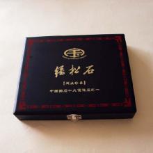 工艺礼品高档包装木盒加工  武汉供应高档包装木盒  高档包装