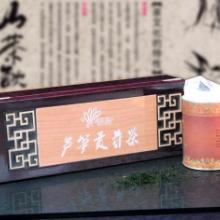 工艺礼品武汉供应茶叶木盒  茶叶木盒批发  茶叶木盒加工