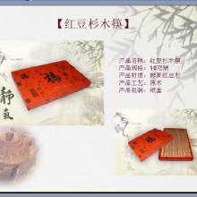 工艺礼品武汉供应红木筷子   红木筷子订做   红木筷子厂家批发