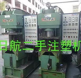 深圳C型注塑机二手立卧式VH型图片