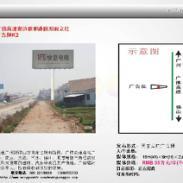 广佛高速谢边联和路段双面立柱路牌图片
