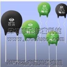 供应NTC热敏电阻器MF72功率型