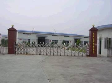 武汉恒之晟机械设备有限公司