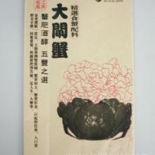 供应重庆纸塑复合食品袋生产厂家低价销售重庆防油纸袋批发
