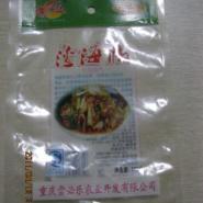 重庆尼龙食品真空包装袋图片