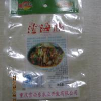 供应重庆尼龙食品真空包装袋生产,重庆真空复合袋价格,重庆休闲食品袋