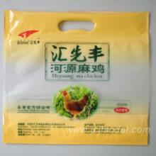 供应重庆食品袋生产厂家真空包装袋价格批发