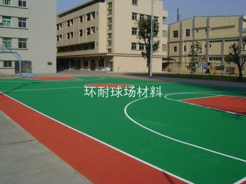 供应硅PU地坪材料,室内地坪操场材料,篮球场塑胶材料,网球场材料
