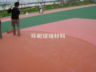 供应环保PU球场材料 硅PU 硅PU篮球场 PU网球场材料 PU球场