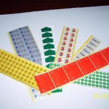 宝安区福永不干胶标签,信笺,便签,信纸印刷批发