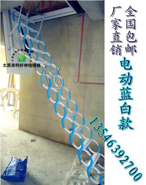 供应阁楼楼梯伸缩楼梯阁楼楼梯家用