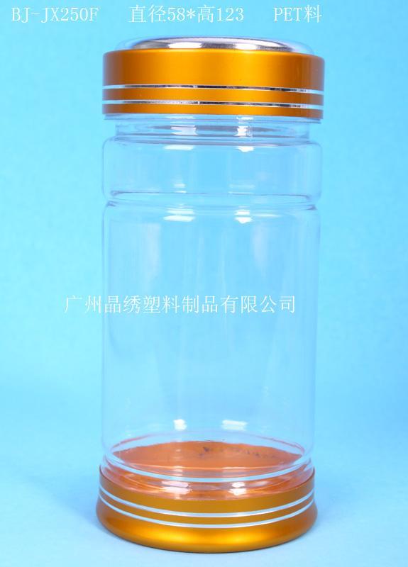供应广东300ML螺旋澡胶囊瓶