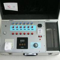 安利Amway室内空气质量检测仪