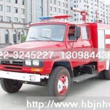 供应消防车