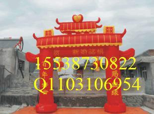 供应随州气模找永鑫气模厂 金狮子390一对 拱门150 烛台200元