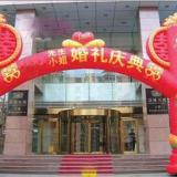 供应襄樊气模,湖北襄樊气模厂家直销价格,襄樊充气气模批发哪里好