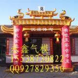 供应随州龙凤彩门15538730822