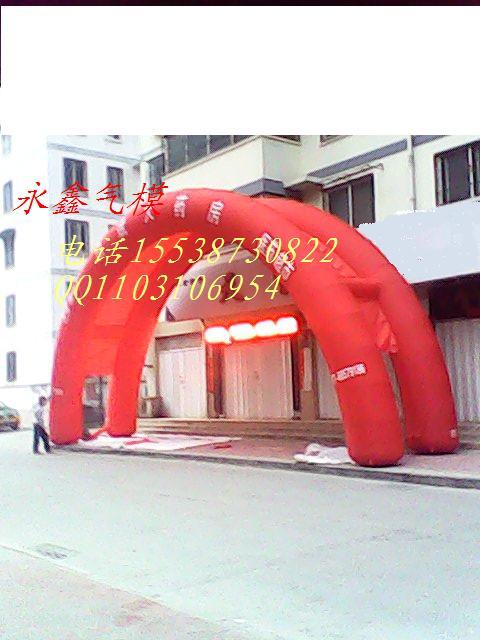 供应南阳广告拱门气模南阳永鑫气模厂8米10米15米拱门龙凤拱门