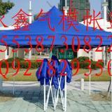 供应随州遮阳帐篷 广告帐篷 折叠帐篷