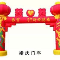 武汉双龙拱门气模风机南阳永鑫气模