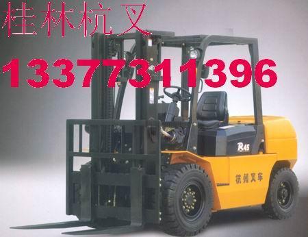 桂林杭友工程机械有限公司