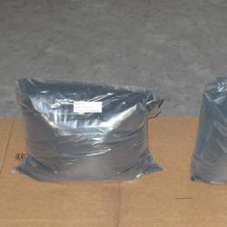 供應滄州艾斯克美能達117/217複印機碳粉