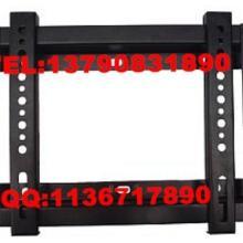 供应三星液晶电视机挂架0液晶电视壁架图片