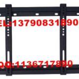 供应TCL电视机壁挂架电视支挂架电视通用挂架电视万能壁架