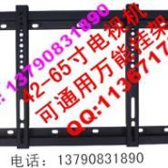 夏普液晶电视壁挂架0液晶电视架图片