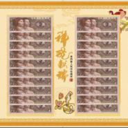 生日结婚纪念钞同号连号豹子号钱币图片