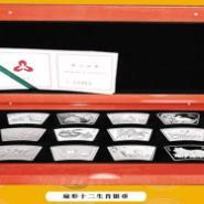十二生肖银纪念币图片