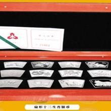 供应邮票/邮品/钱币/金银纪念币/镇纸批发