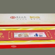 供应中国银行一百周年纪念邮票镇纸定制批发