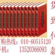 批8药典中国药典2010版图片