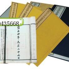 供应【正版图书】【钦定古今图书集成】#【钦定古今图书集成】+礼品