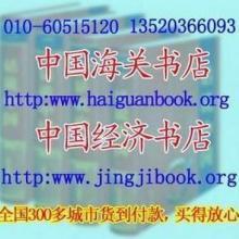 供应高考名题分类解析题库·综合卷(1CD-ROM附1卷国际16批发