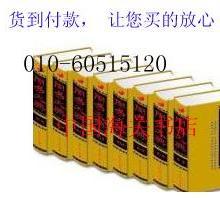 供应电气照明电源电气设备与器具、2010现行国家标准现行国家标准批发
