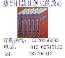 供应中华人民共和国农业标准、经济作物,畜牧林机械与设备