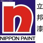 桂林立邦漆