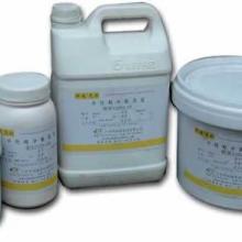 供应皮革化学品色浆色膏