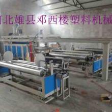 供应天津毛毡覆膜机/邓西楼塑料机械