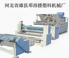 供应邢台仿丝绸膜机组/邓西楼塑料机械