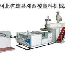 供应江苏供应优质气泡膜机/ 邓西楼塑料机械